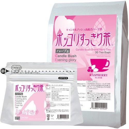 ポッコリすっきり茶