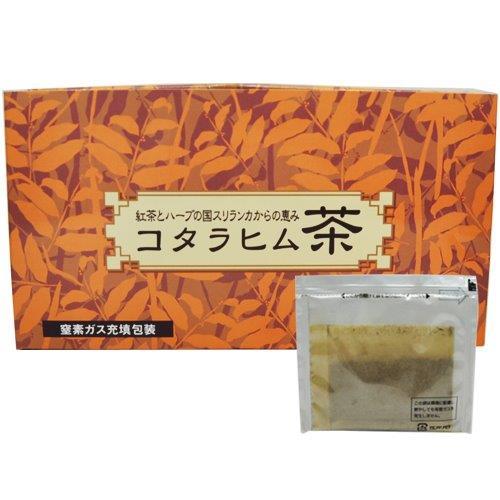 コタラヒム茶