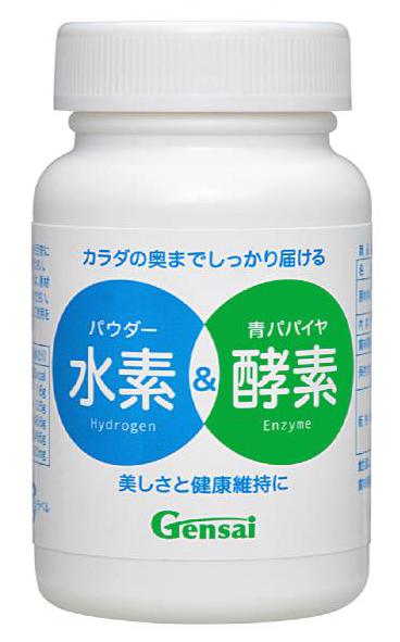 水素&青パパイヤ酵素
