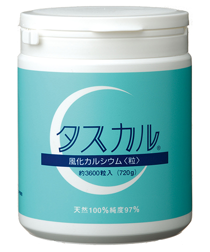 タスカル風化貝化石カルシウム(粒タイプ)【大】