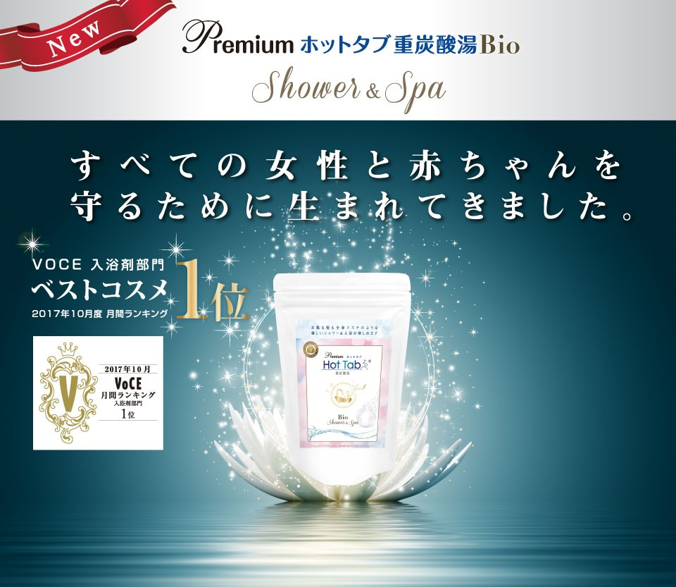 天然力茶(てんねんりきちゃ)